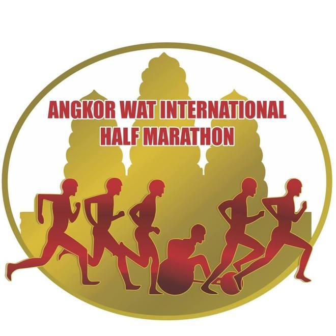 Semi marathon d'Angkor Wat au Cambodge, décembre 2017