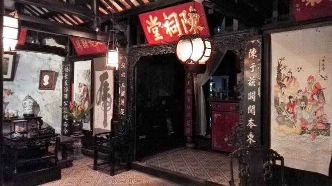 Maison traditionnelle à Hoi An, Vietnam