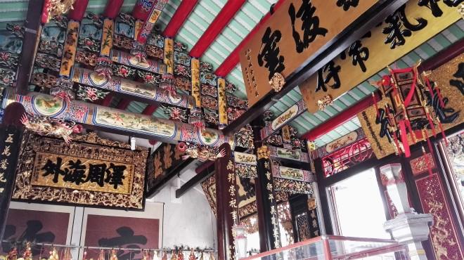 Pagode Hội quán Nghĩa An, Cholon, Vietnam
