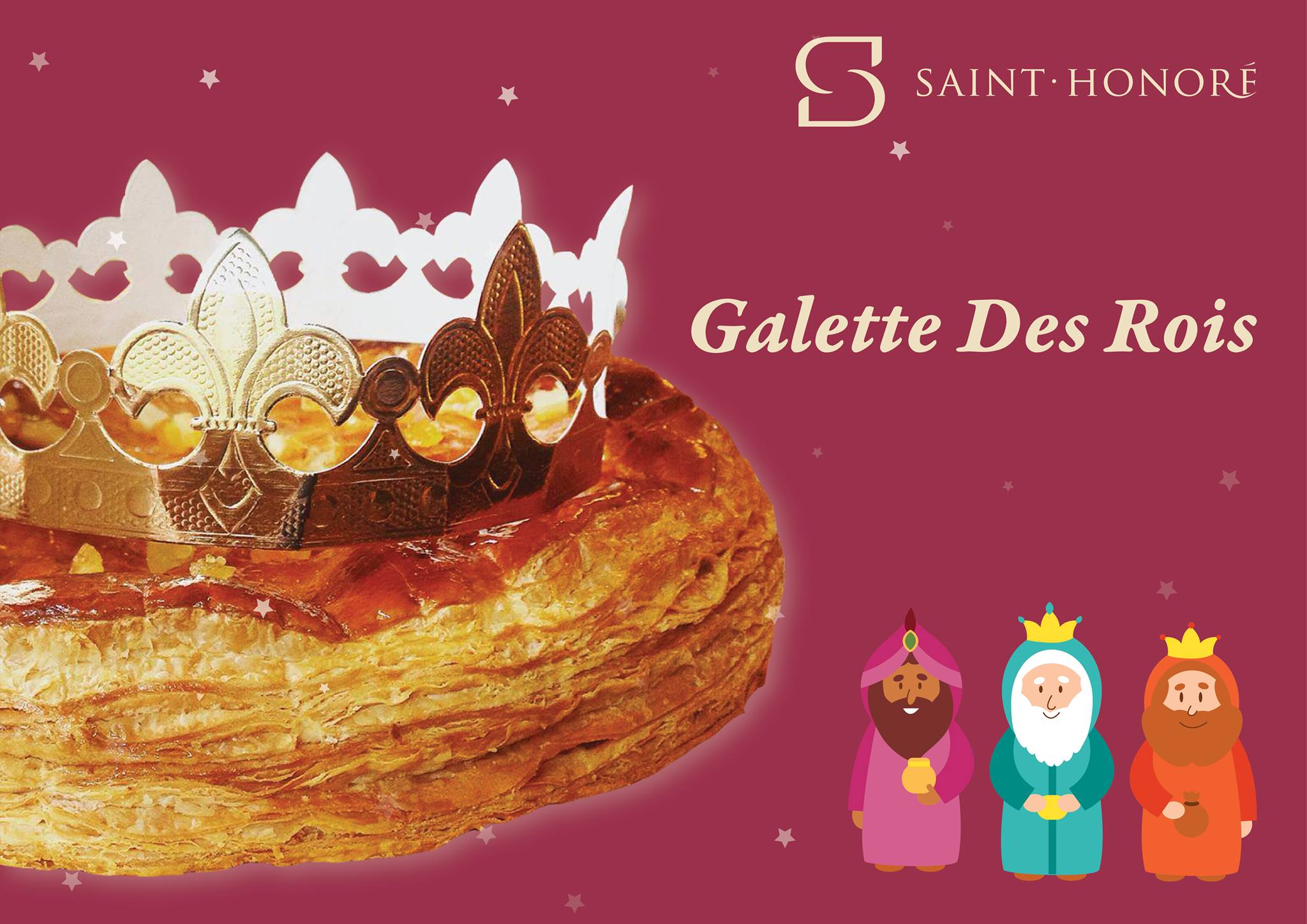 Galette Saint Honoré.jpg